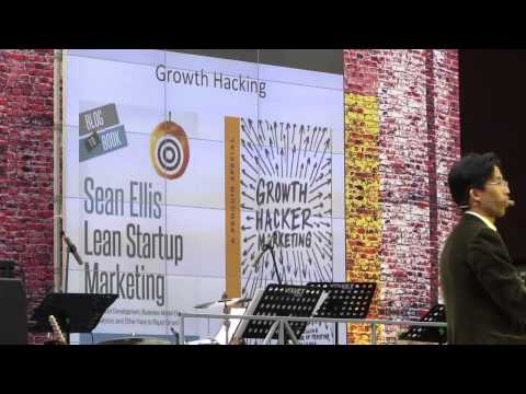 Marvin Liao Marketing lessons from Silicon Valley