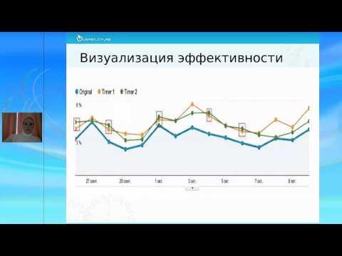 «Юзабилити в жизни вашего сайта», ведет Ольга Горенко Вебинар WebPromoExperts #28