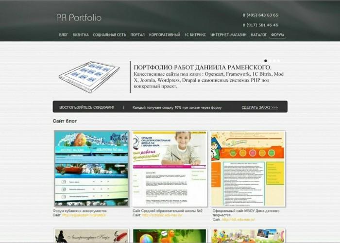 pr-portfolio