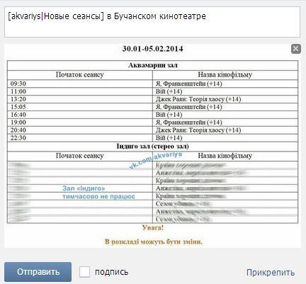 Делаем красивую ссылку на адрес группы Вконтакте