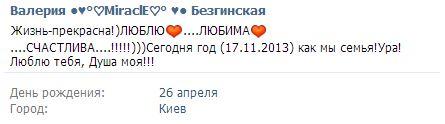 Статус Вконтакте текст и смайл
