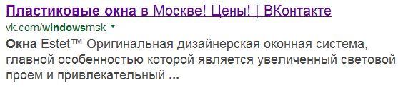 Vkontakte индексация поисковыми системами