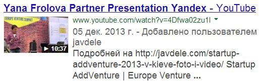 YouTube индексация поисковыми системами