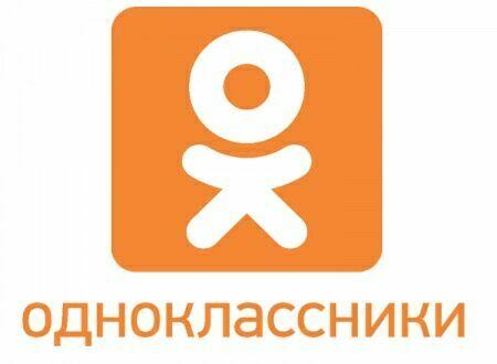 Заработать на группе в Одноклассниках