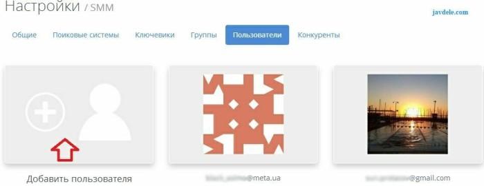 Rankinity удобная реализация совместной работы над проектами