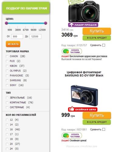 Фильтр фото товаров в 5ok