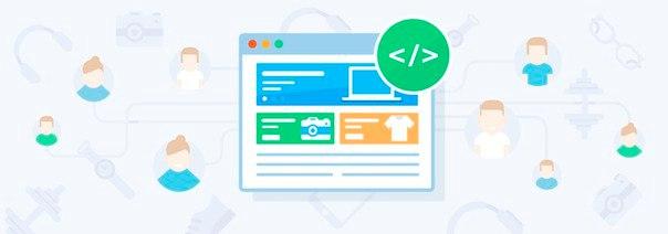 Единый пиксель Вконтакте, обзор, настройка - обновление ретаргетинга