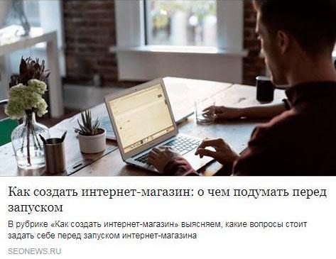 Параметры и соотношения сторон фото объявления в Фб