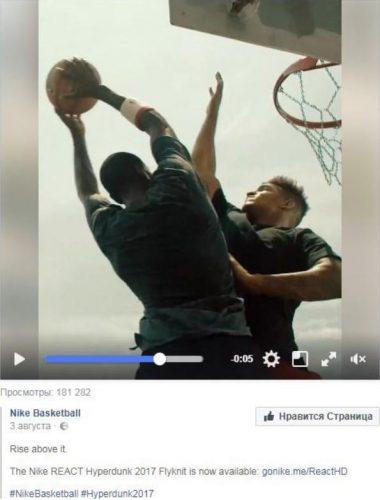 Рекламные видео объявления в Fb - размеры
